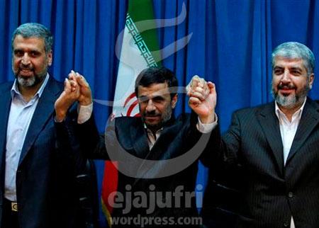 http://ejajufri.files.wordpress.com/2009/01/abdullah-ahmadinejad-meshaal_eja.jpg?w=468