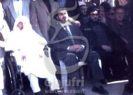 http://ejajufri.files.wordpress.com/2009/01/yassin-hassan_eja.jpg?w=468