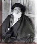 Ayatullah Burujerdi