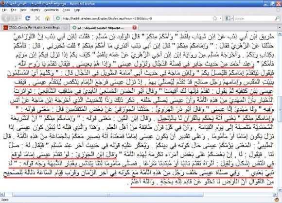 hadis_alislam