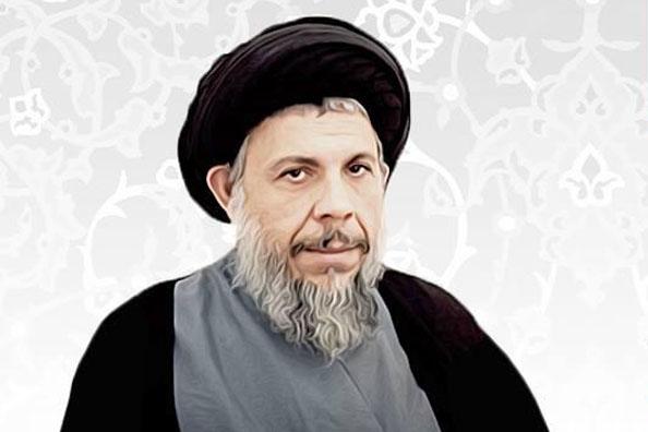 Ayatullah Baqir al-Sadr