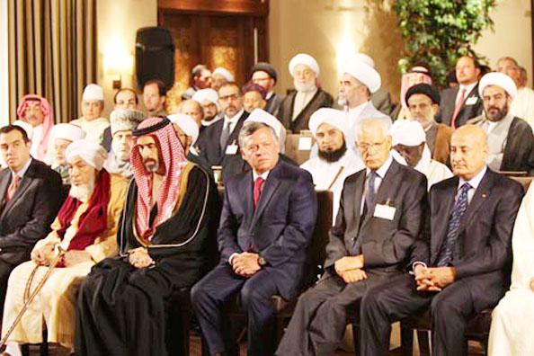 Konferensi Amman