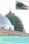 Mayat Di Kubah Masjid Nabawi Islam Di Atas Mazhab
