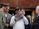 Ahmadinejad menuju Amerika Serikat