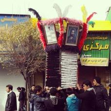 Azadari di kota Qazvin