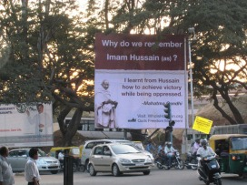 Who is Hussain? - Bangalore (Komail Abbas)