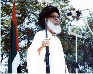 Syahid Dastghaib