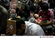 Baiat terhadap Islam dengan Quran
