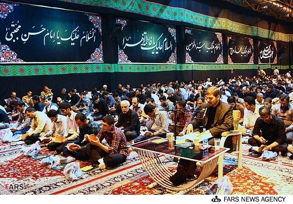 Malam ke-19 di Tehran