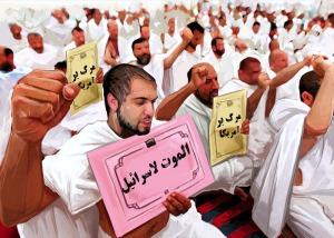 Berlepas diri dari agresor seperti Israel (khamenei.ir)