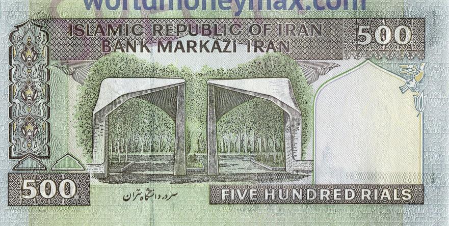 iran-500-rial-tehran