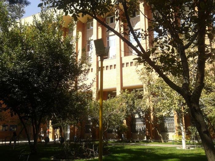 Fakultas Ekonomi Universitas Tehran