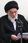 Ayatullah Hashemi Shahroudi