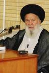 Ayatullah Mousavi Ardebili