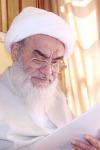 Ayatullah Mazaheri