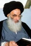 Ayatullah Ali Sistani