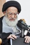 Ayatullah Shubairi Zanjani