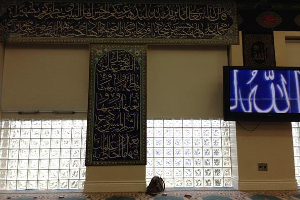 Ruang Salat Masumeen Islamic Centre
