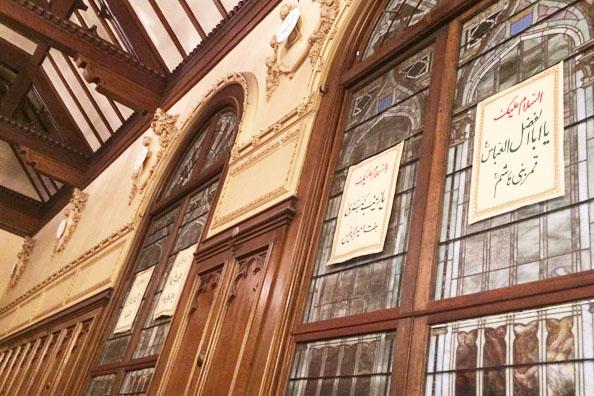 ICCNC - Islamic Cultural Center