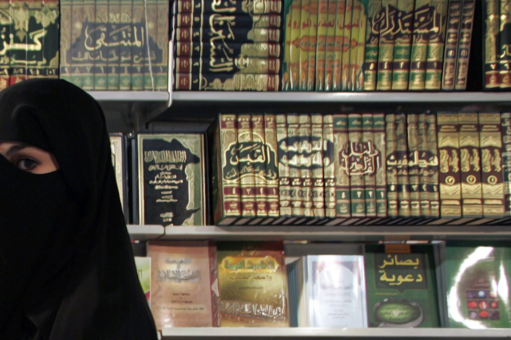 Download Buku Tafsir Quran Karya Ahmad Hatta - memebigi