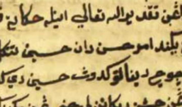 Hikayat Hasan dan Husain